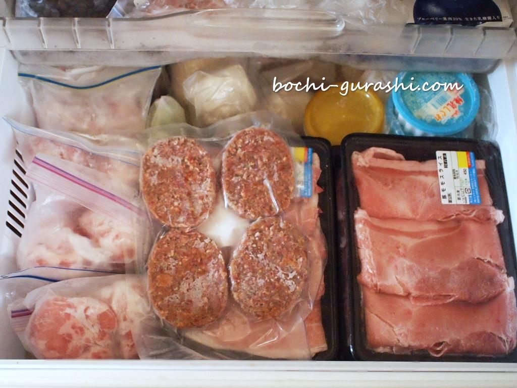 返礼品で冷凍庫がいっぱい